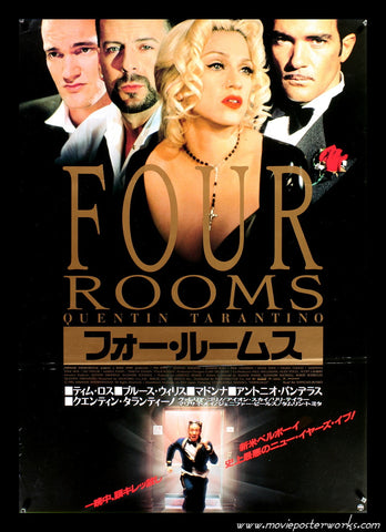 Four Rooms (1995) Japanese B2