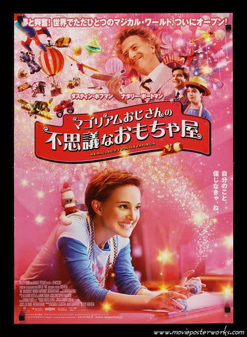 Mr. Magorium's Wonder Emporium (2008) Japanese B2