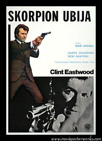 Dirty Harry (1971) Yugo Movie Poster