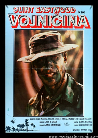 Heartbreak Ridge (1986) Yugo Movie Poster