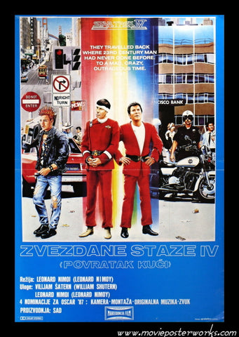 Star Trek IV - Voyage Home (1986) Yugo Movie Poster