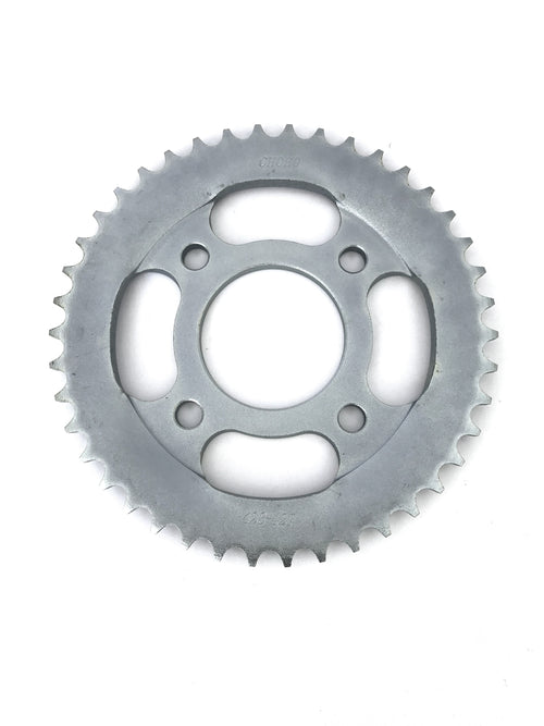 Rear Sprocket Mercury (Mk1)