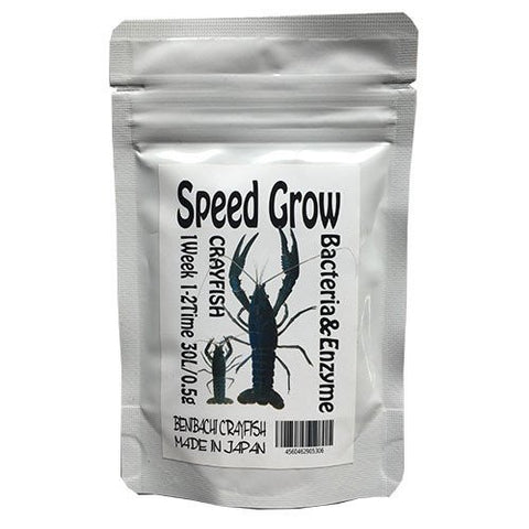 Benibachi Crayfish Speed Grow Bacteria & Enzyme