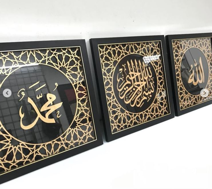 Final Product - Canvas - The Islamic Decor