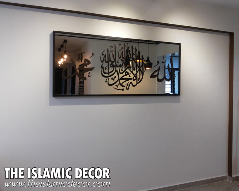 Kalimah plus Allah Muhammad on Frame Mirror - The Islamic Decor