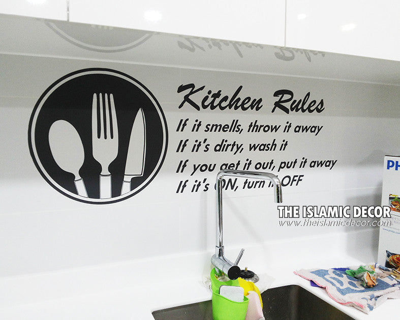 Kitchen Design Version 7 Decal - The Islamic Decor - 3