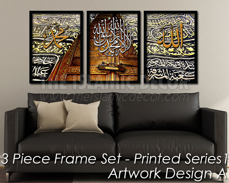 3 Piece Frame Set Printed Series1 The Islamic Decor