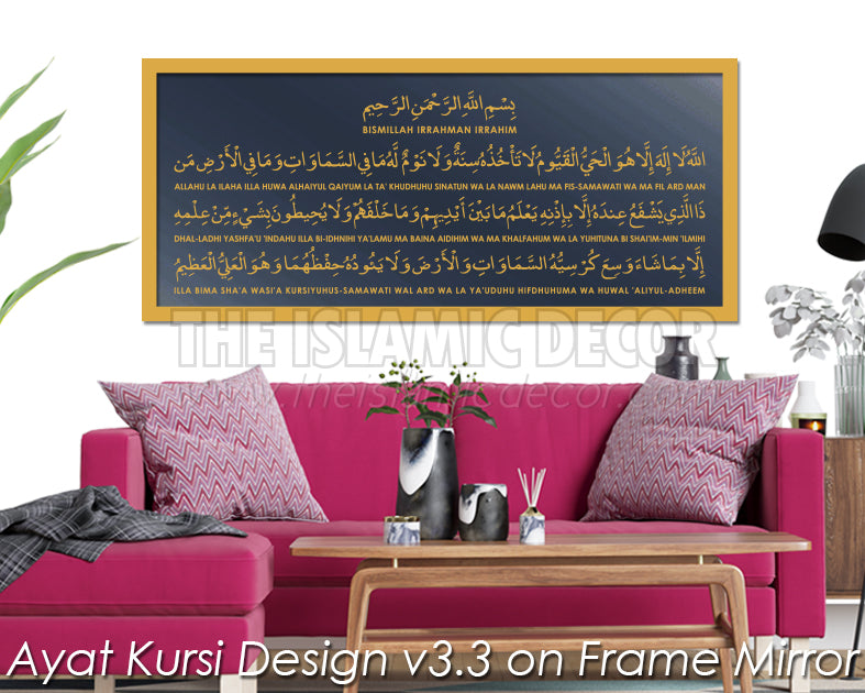 Ayat Kursi v3.3 on Frame Mirror