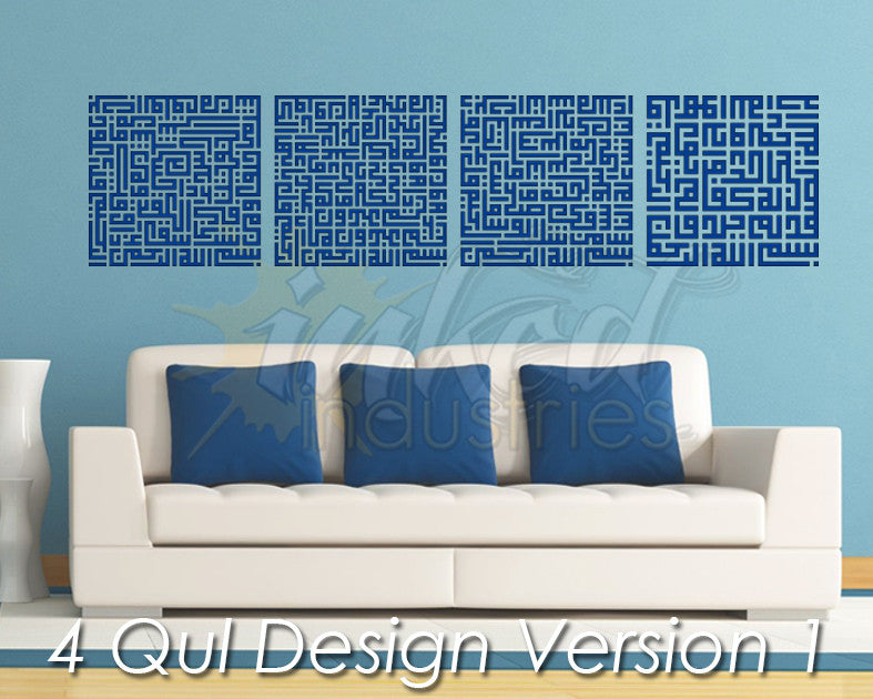 Four Qul Design Version 1 Wall Decal - The Islamic Decor