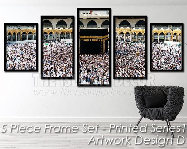 5 Piece Frame Set - Printed Series1