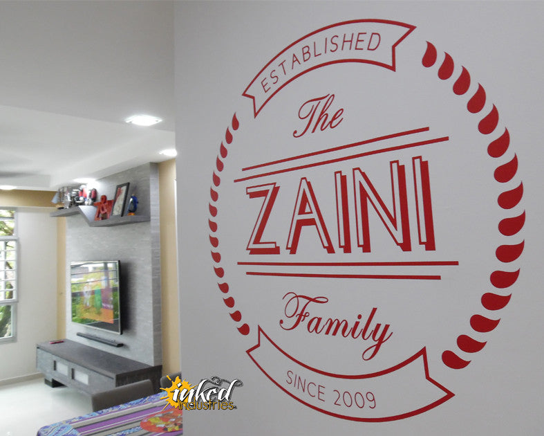 Family Name Design Version 1 - The Islamic Decor - 3