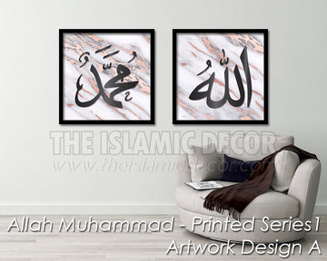 Allah Muhammad - Printed Series1 - Artwork Design A