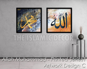 Allah Muhammad - Printed Series1 - Artwork Design C
