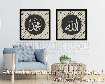 Allah Muhammad - Printed Series1 - Artwork Design D