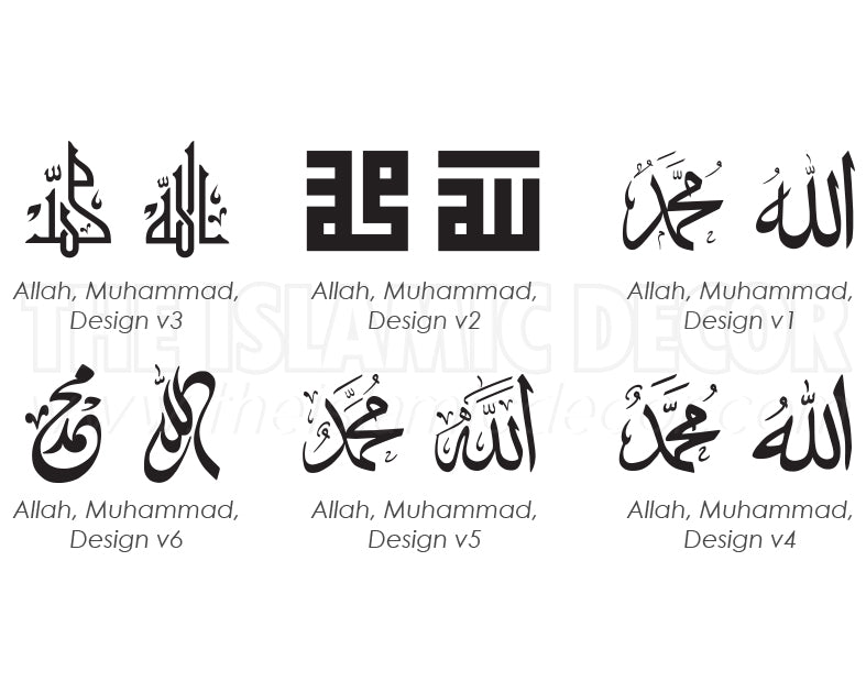 Allah Muhammad - Printed Series1 - Artwork Design B