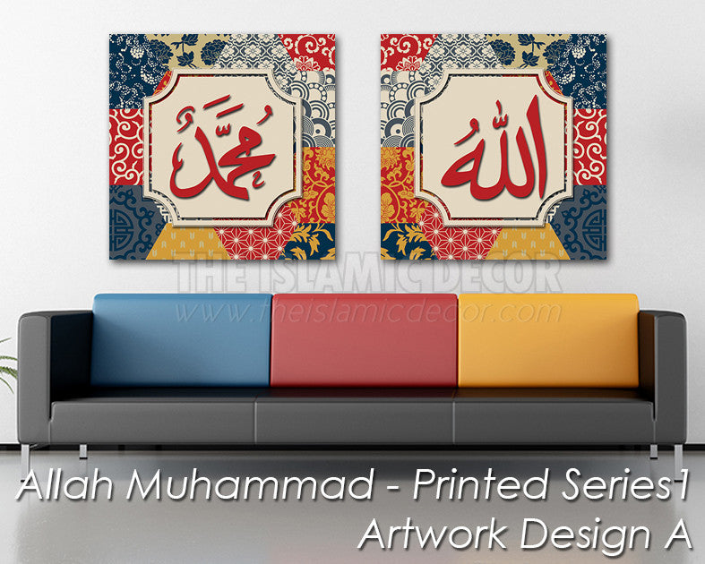 Allah Muhammad - Printed Series1 - The Islamic Decor - 2
