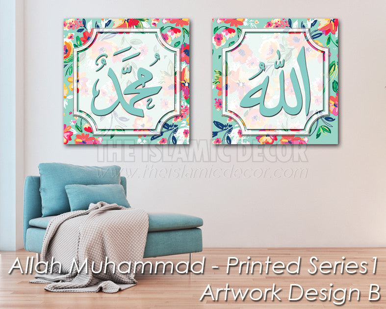 Allah Muhammad - Printed Series1 - The Islamic Decor - 3