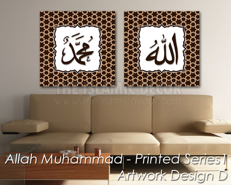 Allah Muhammad - Printed Series1 - The Islamic Decor - 5