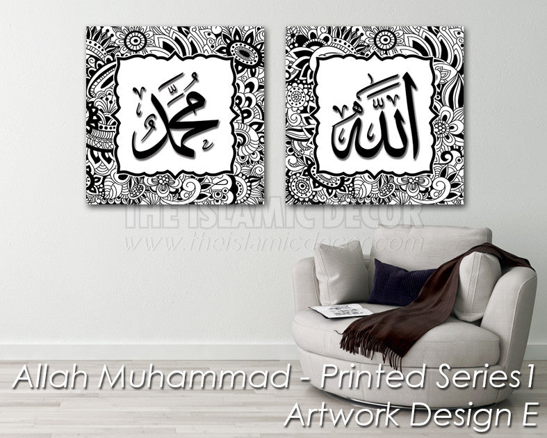 Allah Muhammad - Printed Series1 - The Islamic Decor - 6