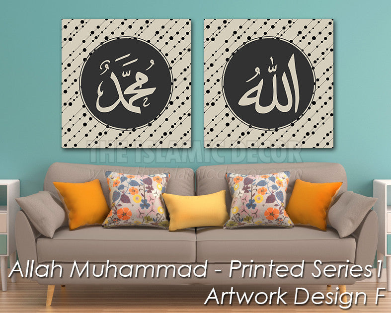 Allah Muhammad - Printed Series1 - The Islamic Decor - 7