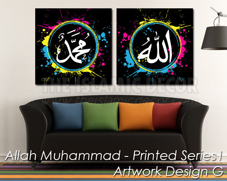 Allah Muhammad - Printed Series1 - The Islamic Decor - 8