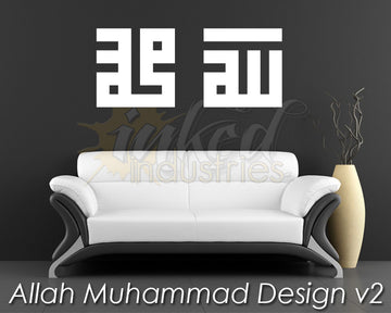Allah Muhammad Design Version 2