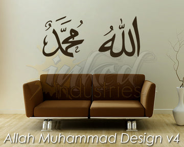 Allah Muhammad Design Version 4
