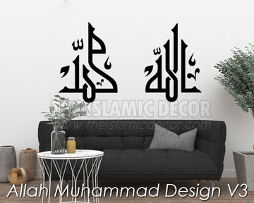 Allah Muhammad Design Version 3