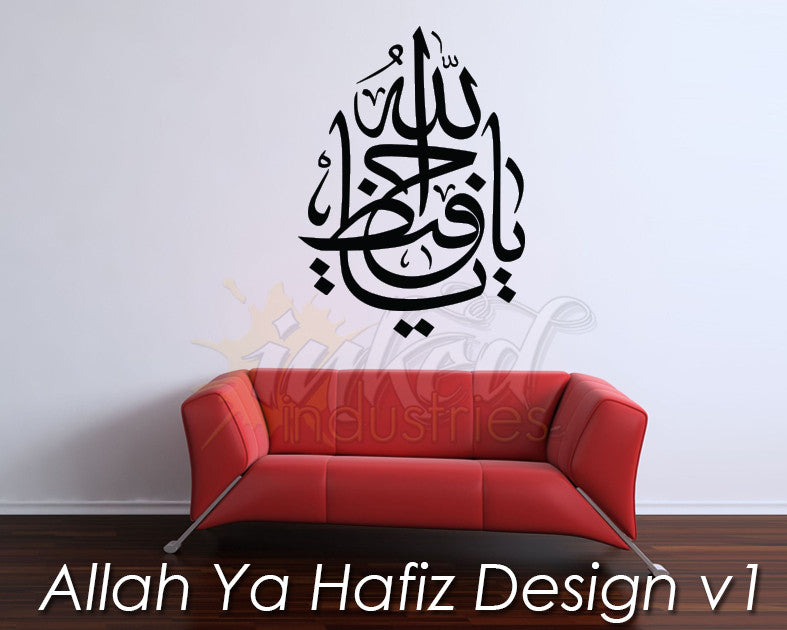 Allah Ya Hafiz Design Version 1 Wall Decal - The Islamic Decor - 1