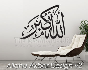 Allahu Akbar Design Version 2 Wall Decal - The Islamic Decor - 1