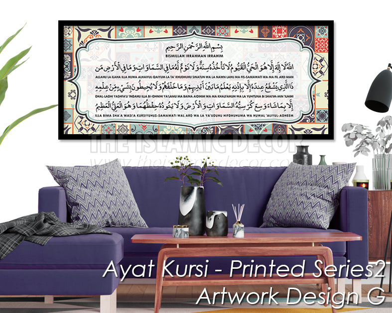 Ayat Kursi - Printed Series2 - Artwork Design G