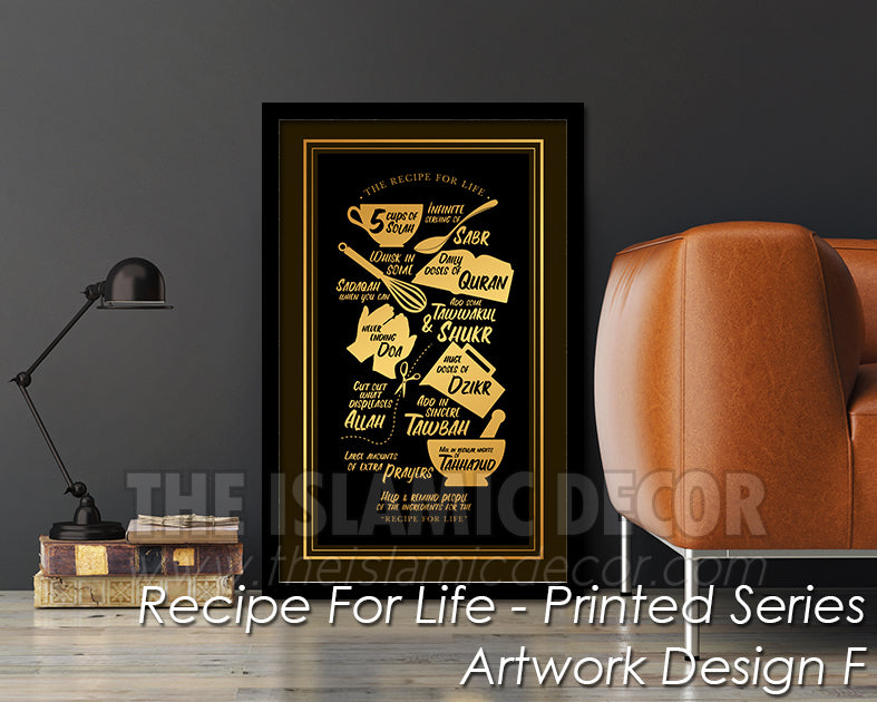 Recipe for Life - Printed Series1 - Artwork Design F