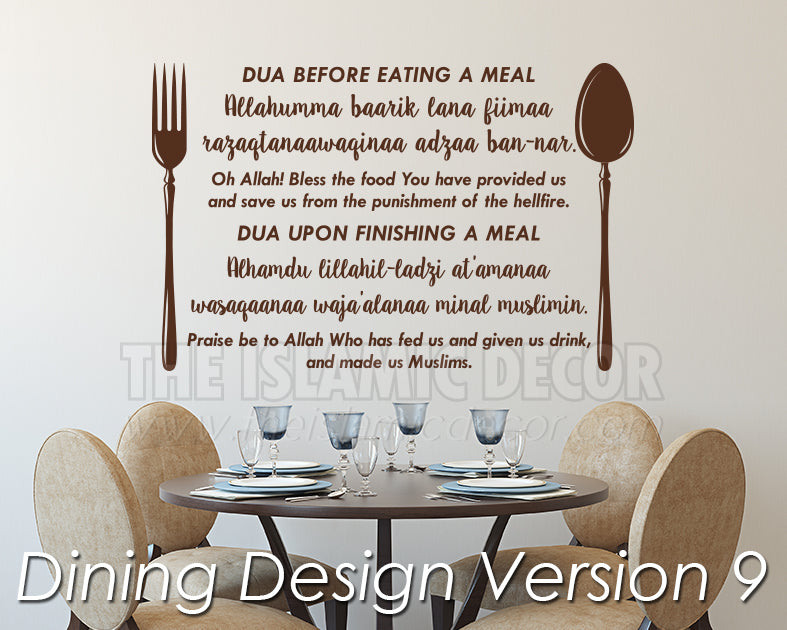 Dining Design Version 06 Decal