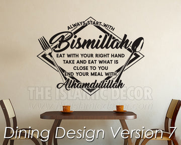 Dining Design Version 07 Decal