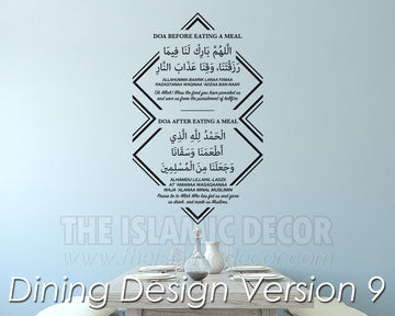 Dining Design Version 09 Decal