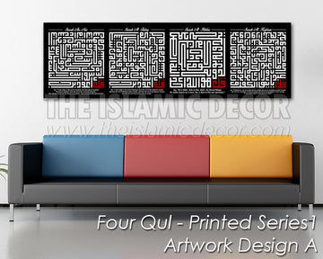 Four Qul - Printed Series1 - Artwork Design A