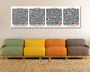 Four Qul - Printed Series1 - The Islamic Decor - 2