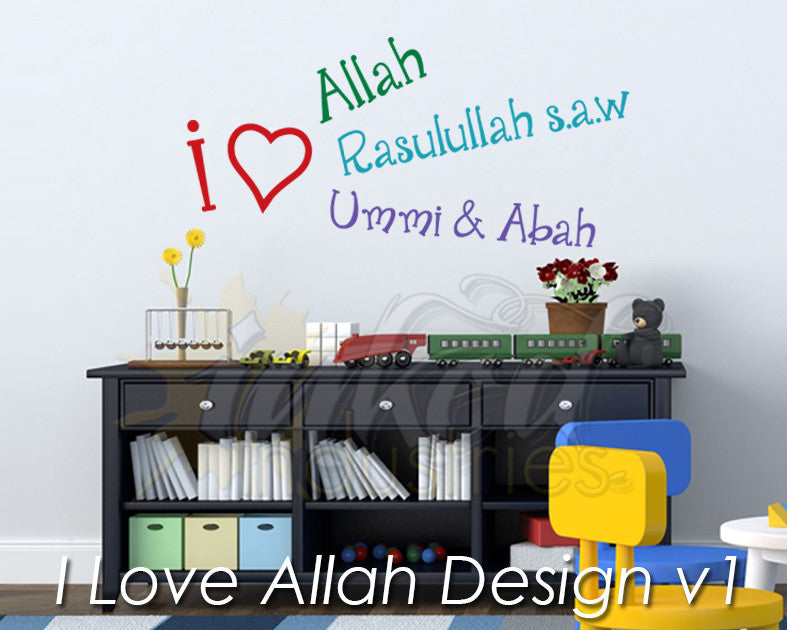 I Love Allah Design Version 1 Wall Decal - The Islamic Decor