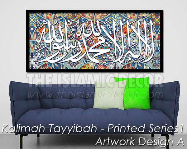 Kalimah Tayyibah - Printed Series1 - Artwork Design A