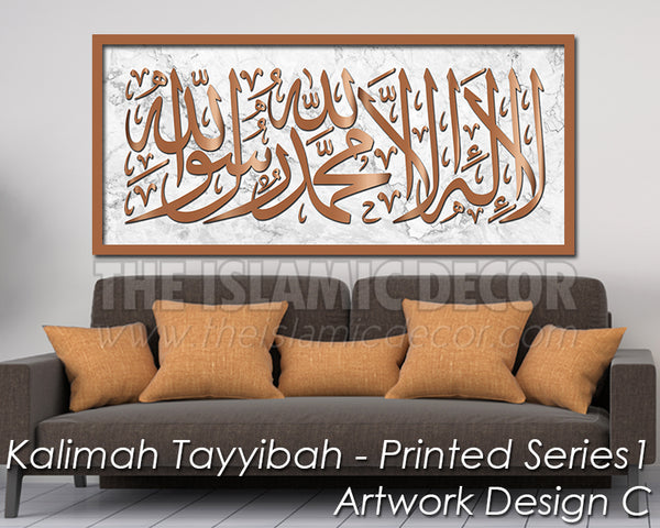 Kalimah Tayyibah - Printed Series1 - Artwork Design C