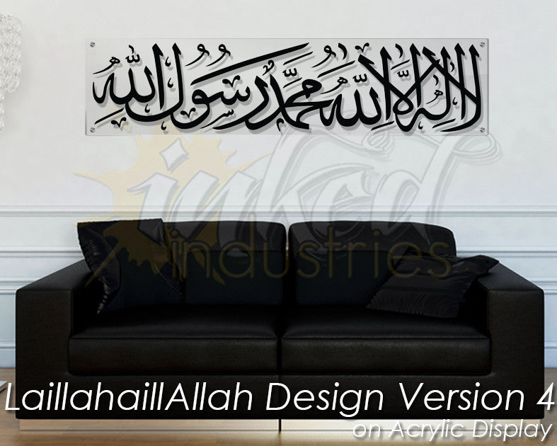 LaillahaillAllah Design Version 4 on Acrylic Display - The Islamic Decor - 1