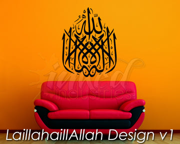 LaillahaillAllah Design Version 01 - The Islamic Decor - 1