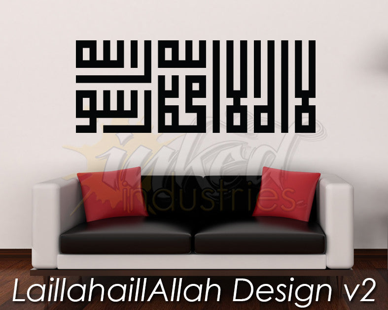 LaillahaillAllah Design Version 02 - The Islamic Decor - 1
