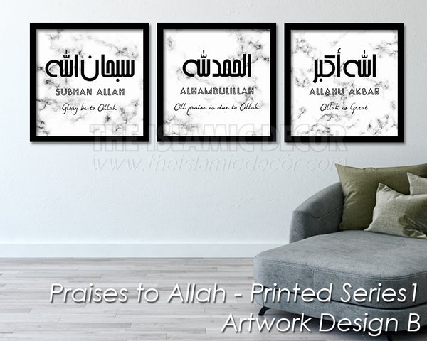 Praises to Allah - Printed Series1 - Artwork Design B
