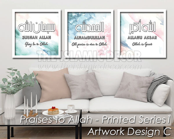 Praises to Allah - Printed Series1 - Artwork Design C