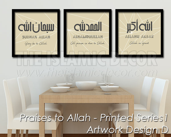 Praises to Allah - Printed Series1 - Artwork Design D