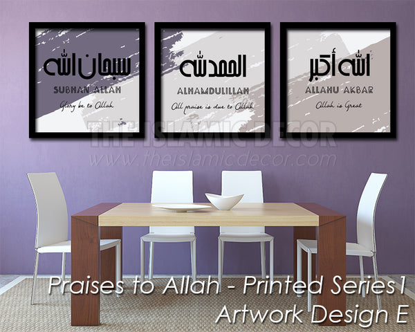 Praises to Allah - Printed Series1 - Artwork Design E