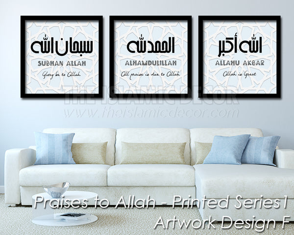 Praises to Allah - Printed Series1 - Artwork Design F