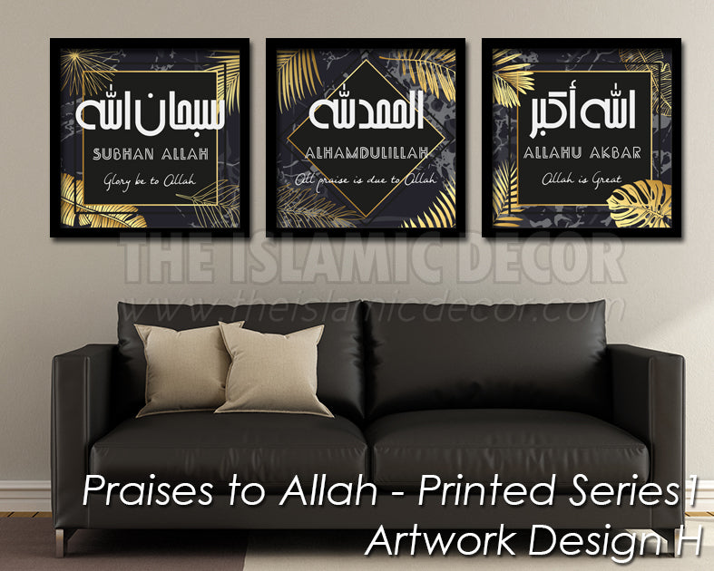 Praises to Allah - Printed Series1 - Artwork Design H