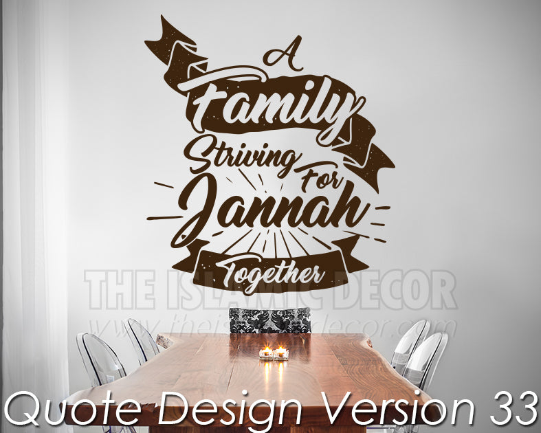 Quote Design Version 33 Decal